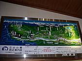 2006 立山黑部,合掌村,馬籠宿:PICT0006.JPG