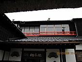 2008 大內宿,奧之細道,松島,東京:IMG_0518.jpg