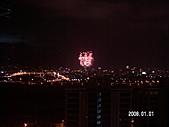 2008 台北101跨年煙火:PICT0004.JPG