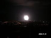 2008 台北101跨年煙火:PICT0005.JPG