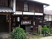 2006 立山黑部,合掌村,馬籠宿:PICT0056.JPG