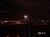 2008 台北101跨年煙火:PICT0006.JPG