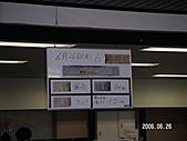 2006 立山黑部,合掌村,馬籠宿:PICT0019.JPG