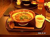 2008 高雄自由行:PICT0012.JPG