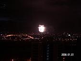 2008 台北101跨年煙火:PICT0012.JPG