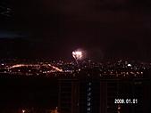 2008 台北101跨年煙火:PICT0013.JPG