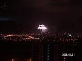 2008 台北101跨年煙火:PICT0014.JPG
