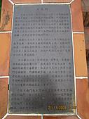 2009 再來一次的高雄 + 台南自由行. :picture 122.jpg