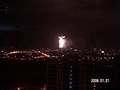 2008 台北101跨年煙火:PICT0015.JPG