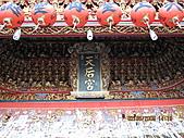 2009 高鐵小旅行 in 台南:IMG_0736.jpg