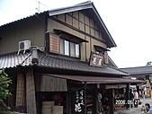 2006 立山黑部,合掌村,馬籠宿:PICT0074.JPG