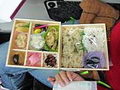 2008 大內宿,奧之細道,松島,東京:IMG_0557.jpg