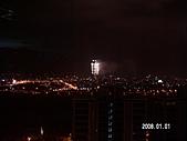 2008 台北101跨年煙火:PICT0016.JPG