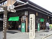 2006 立山黑部,合掌村,馬籠宿:PICT0075.JPG