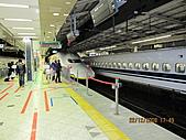 2008 大內宿,奧之細道,松島,東京:IMG_0561.jpg