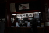 拜訪國外寺廟:淺草寺20.jpg