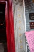 拜訪國外寺廟:IMG_0080.JPG