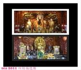 拜訪宗教勝地:Xo8nUdjgNVLU650KL6vHHg.jpg
