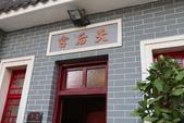 拜訪國外寺廟:香港黃泥涌譚公天后廟7.JPG