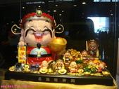 趴趴走日記:台灣玻璃館