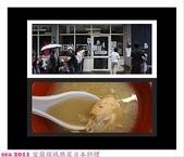 拜訪美食:PRJP00bc