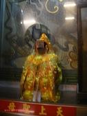 拜訪宗教勝地:2012.6.30拱天宮二媽三媽金身粉臉開光儀式3.JPG