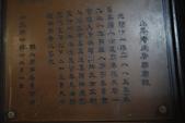 拜訪國外寺廟:IMG_0113.JPG