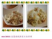 拜訪美食:PRJP00c7