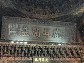 拜訪宗教勝地:2020.2.4鹿耳門天后宮17.JPG