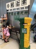 趴趴走日記:2019.8.8~10宜蘭花蓮旅行3.JPG