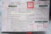 日誌用:意外的罰單3.jpg