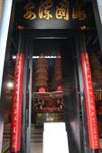拜訪國外寺廟:香港石排灣天后廟3.JPG