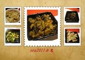 拜訪美食:PRJP0001
