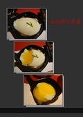 拜訪美食:PRJP00b3
