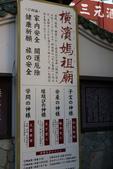 拜訪國外寺廟:IMG_2049.jpg