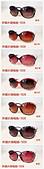 太陽眼鏡:pt2015_07_20_14_38_07.jpg