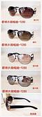 金屬太陽眼鏡:pt2015_07_20_14_14_35.jpg