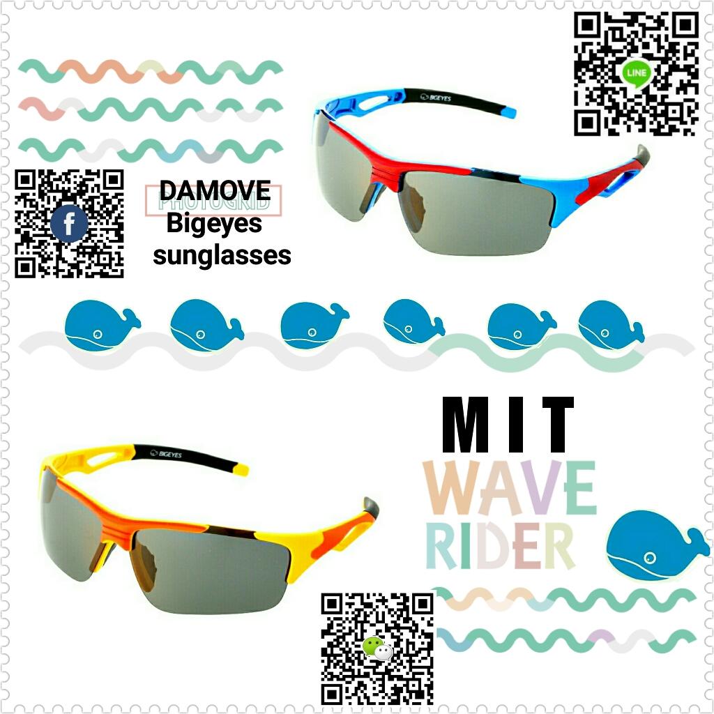 運動眼鏡/套鏡:PhotoGrid_1523763397191.jpg