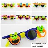 兒童眼鏡:PhotoGrid_1460114839557.jpg