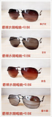 金屬太陽眼鏡:pt2015_07_20_14_01_59.jpg