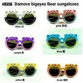 兒童眼鏡:0358,熊熊