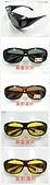 運動眼鏡/套鏡:1400120516591.jpg