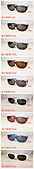 運動眼鏡/套鏡:5006.jpg