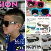 兒童眼鏡:相簿封面