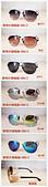金屬太陽眼鏡:pt2015_08_20_10_47_12.jpg