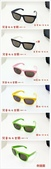 兒童眼鏡:1489800591437.jpg