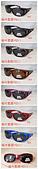 運動眼鏡/套鏡:5011.jpg