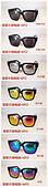 太陽眼鏡:pt2015_08_18_14_45_12.jpg