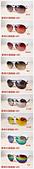 金屬太陽眼鏡:pt2015_07_17_09_39_51.jpg