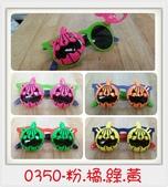 兒童眼鏡:0350